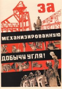 Vintage Russian poster - For mechanized coal excavation 1931